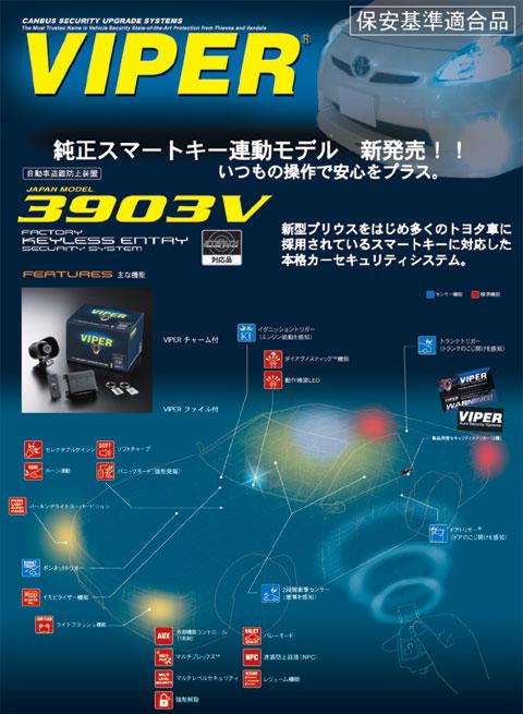 3903V.jpg