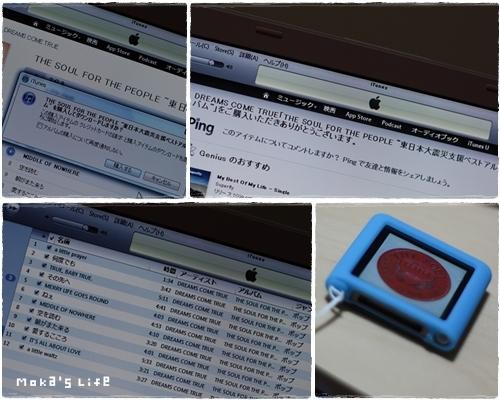 20110711f1.jpg