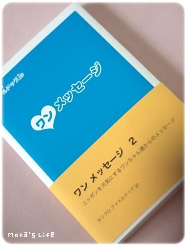 20110919f2.jpg