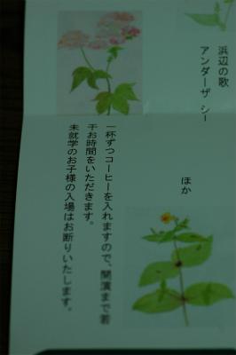 DSC_0014_20130726231733.jpg