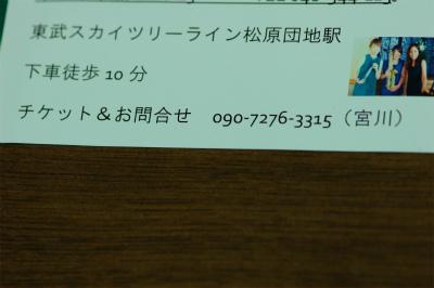 DSC_0016_20130726232238.jpg