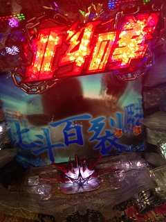 004_20130708232129.jpg
