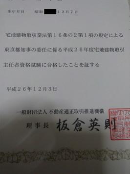 DSC_0003_201412080052377fe.jpg
