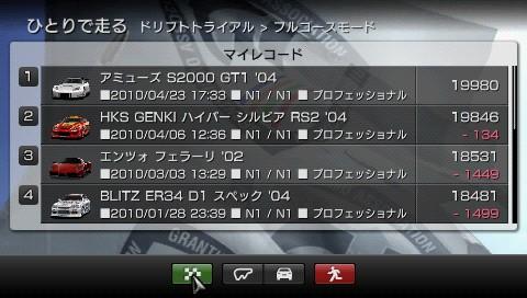 snap036.jpg