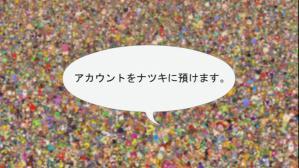 20100312010620-35099.jpg