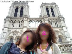 Catheacute;drale Notre-Dame de Paris