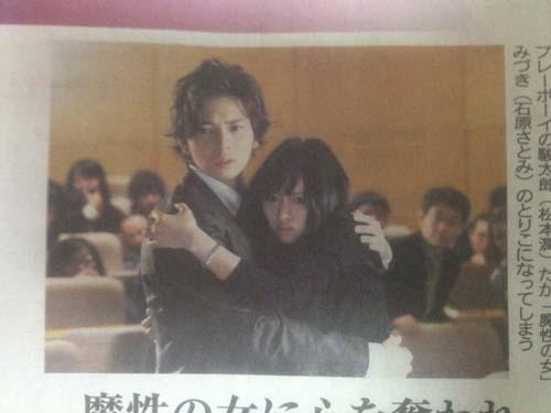中日新聞より。