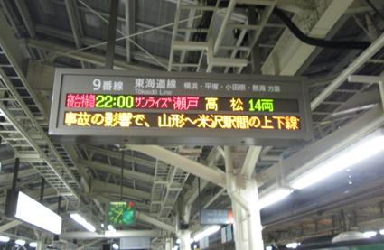 yako02.jpg
