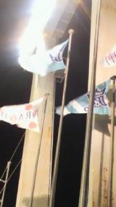 国立2010旗間近
