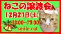 201312_banner.jpg