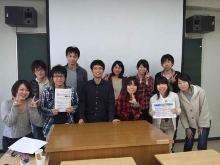 2011.11.20 ハッピーキッズ勉強会