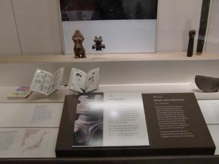 mangainbritishmuseum2