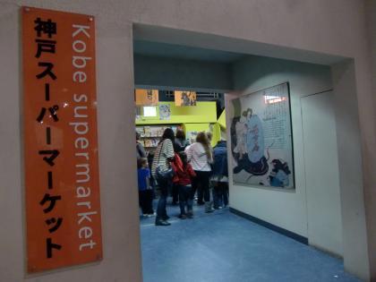 naturalhistorymuseum6