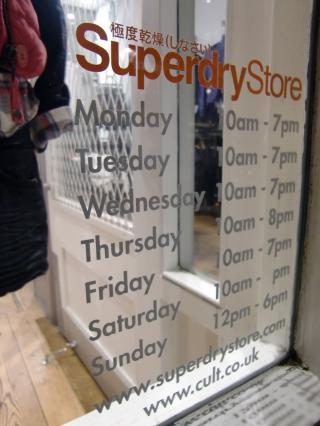 superdry17