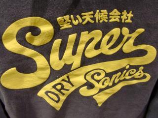 superdry18