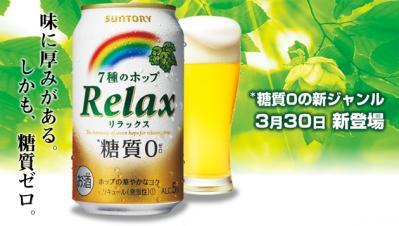 relax_01.jpg