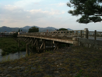 橋の折り返し~