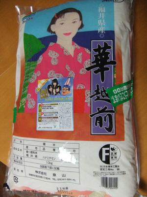 お米10kgなり~☆