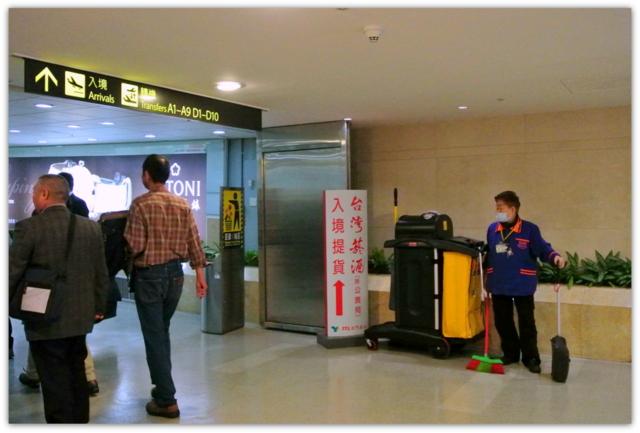 イマジングループと行く青森発着チャーター便 充実台北5日間