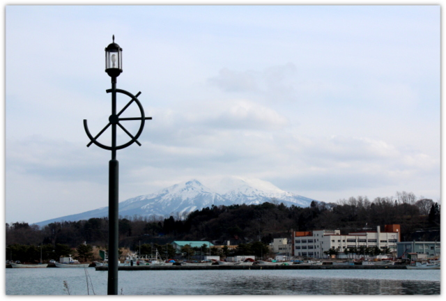 今日の岩木山 鰺ヶ沢町 青森県