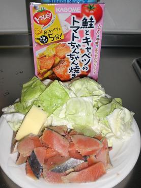 トマト材料