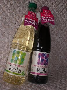 モラタメワイン
