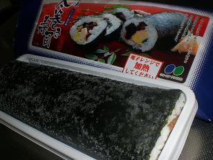 冷凍寿司2
