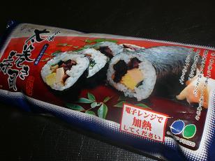 冷凍寿司1
