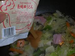 皿うどん過程3