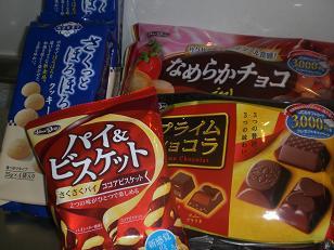 お菓子モニター