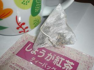 しょうが紅茶2
