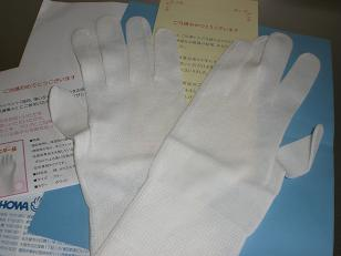 ショーワ布手袋