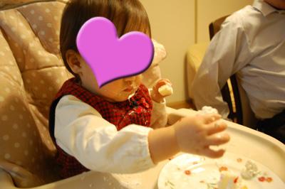 musume_04.jpg
