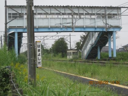亘理町浜吉田駅