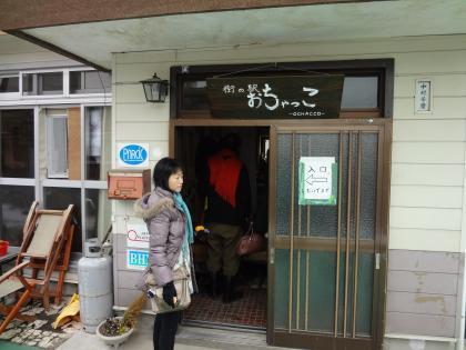 石巻街の駅おちゃっこ