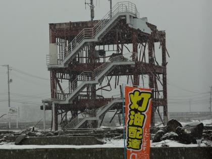 南三陸町防災センター