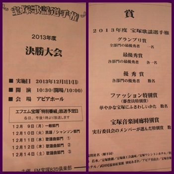 nobu1_20131228211505107.jpg