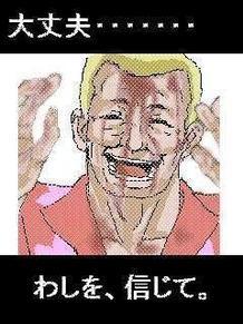 ファイル0082