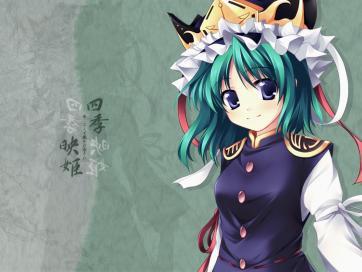四季映姫ヤマザナドゥ 2