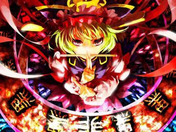 四季映姫ヤマザナドゥ 4