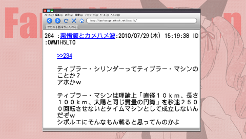 20110811181556.png