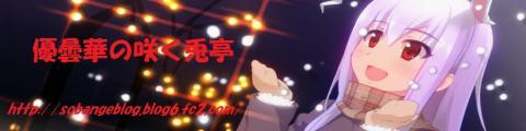 TOP絵 07