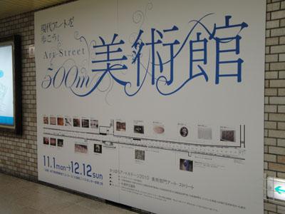 20101115a.jpg