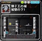 Maple110822_141919.jpg
