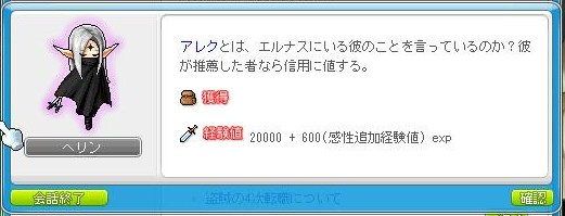 Maple110825_184734_20110828110449.jpg