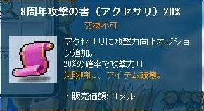 Maple110831_075132.jpg