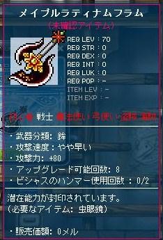 Maple110831_085331.jpg