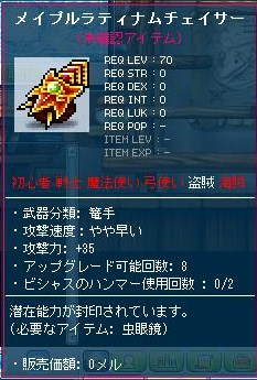 Maple110831_085654.jpg