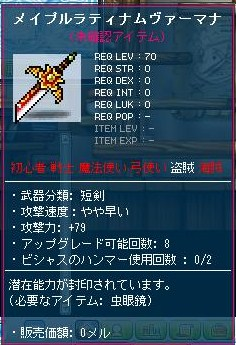 Maple110831_085744.jpg