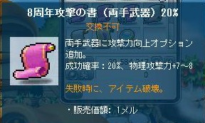 Maple110831_085941.jpg